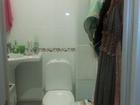 Просмотреть foto Аренда жилья Выезжаю на показы! Сдаётся только для Русских реальная 1- комнатная квартира ул, Карла Маркса микрорайон Мещерское озеро, 5/12 эт, после ремонта, рядом 176 51838083 в Нижнем Новгороде