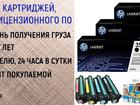 Просмотреть изображение Принтеры, картриджи Покупаем картриджи ДОРОГО и лицензионный софт 55554817 в Нижнем Новгороде