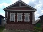 Новое foto Аренда жилья Дом аренда посуточная д, Ягодное Пильнинский район 56983041 в Нижнем Новгороде