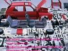 Свежее изображение  Запчасти для легковых автомобилей, 64743547 в Нижнем Новгороде