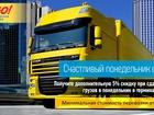 Скачать бесплатно фото  Счастливый понедельник для вас 67383372 в Нижнем Новгороде