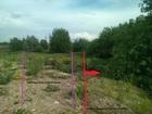 Уникальное фотографию Коммерческая недвижимость Продажа земельного участка, площадью 20 соток в пос, Кудьма 83533811 в Нижнем Новгороде