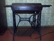 Швейная машинка singer Продам швейную машинку singer 1912г , самовывоз