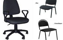 Офисный стул Стандарт-Изо