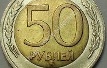 подборки монет ссср