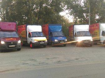 Смотреть изображение Транспорт, грузоперевозки Переезды, перевозка мебели 15342550 в Нижнем Новгороде