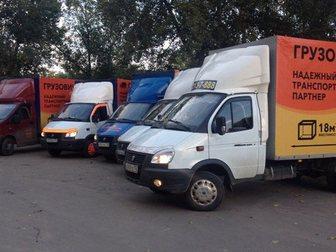 Просмотреть фотографию Транспорт, грузоперевозки Переезды, перевозка мебели 15342550 в Нижнем Новгороде