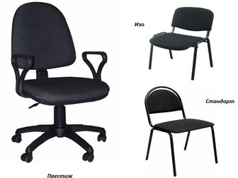 Просмотреть foto Столы, кресла, стулья Офисный стул Стандарт-Изо 31809338 в Нижнем Новгороде