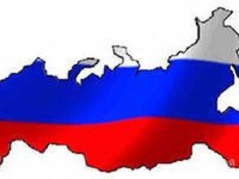 Скачать бесплатно фотографию Транспорт, грузоперевозки Грузоперевозки на Газелях по России 32321668 в Нижнем Новгороде