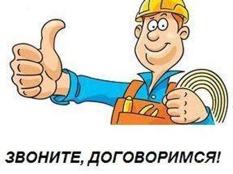 Увидеть изображение Сантехника (услуги) Замена полипропиленовых труб воды, канализации и батарей тепла, 33008857 в Нижнем Новгороде