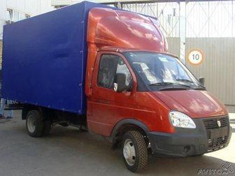 Увидеть изображение Транспорт, грузоперевозки Экономные грузоперевозки на газелях (от 2 часов) 33161189 в Нижнем Новгороде