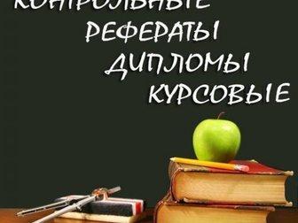 Новое фотографию  Предлагаю помощь по юридическим дисциплинам, 33621018 в Нижнем Новгороде