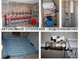Скачать бесплатно фото Сантехника (услуги) Монтаж систем отопления, водоснабжения, канализации «под ключ», 33655121 в Нижнем Новгороде