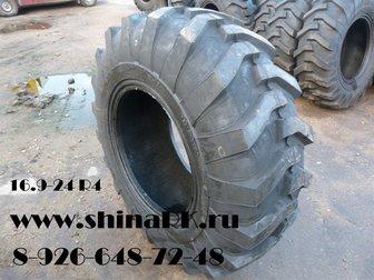 Скачать бесплатно фото Шины Не дорогие и качественные шины 16, 9-24 для экскаваторов 33675912 в Нижнем Новгороде