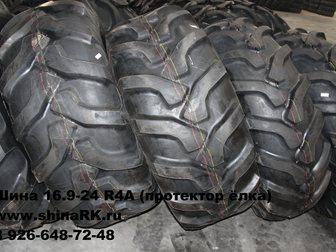 Уникальное изображение Шины Не дорогие и качественные шины 16, 9-24 для экскаваторов 33675912 в Нижнем Новгороде