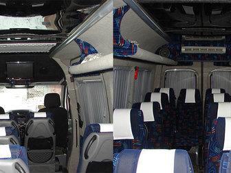 Уникальное фото Пассажирские перевозки Аренда автобуса 33859576 в Нижнем Новгороде