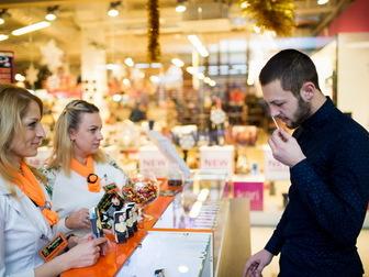Новое foto Парфюмерия Фабрика S Parfum приглашает к сотрудничеству партнеров, готовых представлять в своем городе марку S Parfum в формате фирменного магазина, 34416356 в Новосибирске