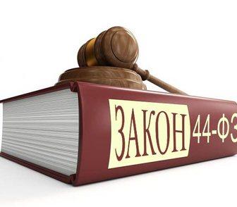 Фотография в Образование Курсы, тренинги, семинары программа предназначена для    специалистов в Нижнем Новгороде 14000