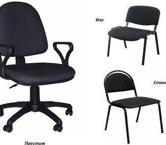 Фото в Мебель и интерьер Столы, кресла, стулья стул Станд (ткань) – 525 руб.   стул Станд в Нижнем Новгороде 525