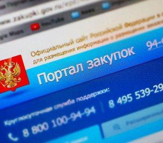 Фото в   Факультет «Высшая школа государственного в Нижнем Новгороде 26460