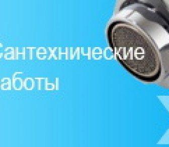 Фото в Сантехника (оборудование) Сантехника (услуги) Установка стиральной машины  Установка посудомоечной в Нижнем Новгороде 0