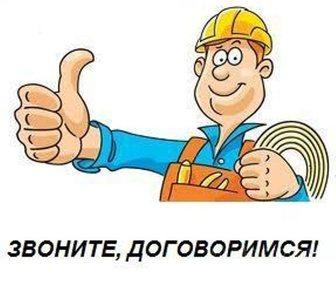 Фото в Сантехника (оборудование) Сантехника (услуги) Мы выполним без труда и в удобное для вас в Нижнем Новгороде 0