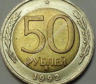 ���������� � ������ � �������� �����, ������, ������ 50 ��� 1964, 67, 69, 80-88, 1999��. 20 ��� � ������ ��������� 20