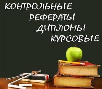 Изображение в   Практикующий юрист и профессиональный автор в Нижнем Новгороде 0
