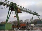 Фотография в Строительство и ремонт Разное Козловые краны б/у в наличии! А также изготавливаем в Нижнем Тагиле 0