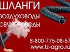Скачать фото  Тукопровод купить 34939225 в Нижнем Тагиле