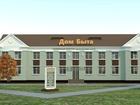 Фото в Недвижимость Коммерческая недвижимость Новый офисный центр в центре района. (г. в Нижнем Тагиле 400