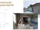 Увидеть изображение Коммерческая недвижимость продам магазин 570 кв, м, богданович, арендатор Монетка 70364822 в Богдановиче