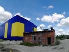 Просмотреть изображение Коммерческая недвижимость аренда цех 1400 кв, м , вмз, готов к работе 73583886 в Нижнем Тагиле