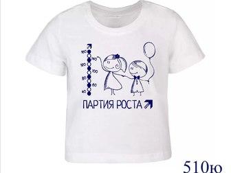 Свежее foto  Высококачественная детская одежда по низким ценам 35893437 в Уфе