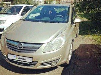 Автомобиль в отличном состоянии, комфортный удобный, в автомобиле не курили,  Обогрев руля, передние сидения,  Максимальная комплектация,  Установлена сигнализация в Нижнем Тагиле