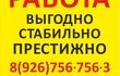 Московская Транспортная Компания 222 (Такси),