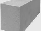 Скачать бесплатно foto Строительство домов «ГазоБлокИнвест»— доставка газобетона от производителя, 36879540 в Ногинске