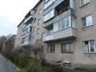 Продается трехкомнатная квартира общая пл.53 кв.м / жилая пл