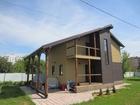 Продаю 2-х уровневый дом 112кв.м. с земельным участком 6 сот