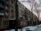Продается очень красивая квартира в лучшем спальном районе г