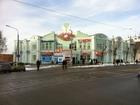 Предлагается в аренду торговая площадь площадью 600 кв.м. на