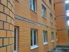 2 х комнатная квартира без отделки в новом строящемся ЖК Выс