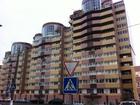 Продается квартира в строящемся доме переменной этажности в