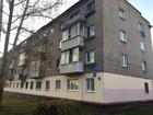 Однокомнатная квартира 31.2 квадратных метра на четвёртом эт