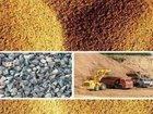 Щебень, песок, нерудные материалы с доставкой