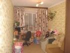 Продажа квартир в Ноябрьске