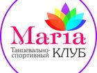 Свежее foto  танцы для детей в Краснодаре 38801922 в Краснодаре