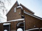 Скачать бесплатно foto  Цокольный сайдинг,фасадные панели 33794199 в Новоалтайске