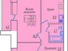 Скачать бесплатно фото Квартиры в новостройках Квартиры в кирпичном доме с ИНДИВИД, ОТОПЛЕНИЕМ Советская поз, 1а 33969588 в Новочебоксарске