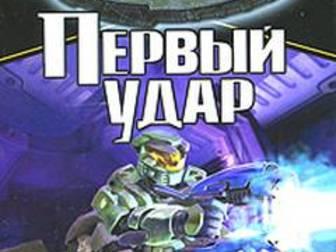 Скачать бесплатно foto Разное Поклонникам бессмертных игр HALO и GEARS of WAR 34153526 в Новочебоксарске